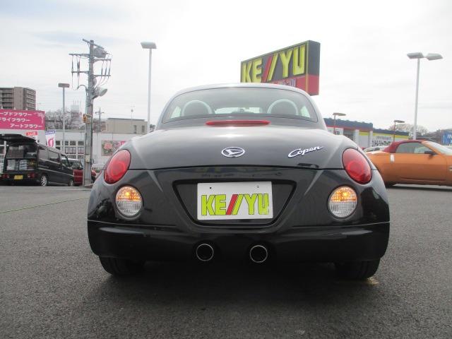 「ダイハツ」「コペン」「オープンカー」「神奈川県」の中古車