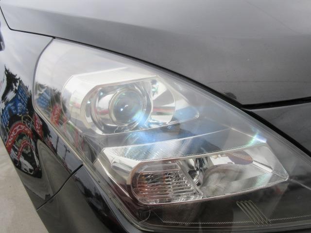 「マツダ」「MPV」「ミニバン・ワンボックス」「宮崎県」の中古車10