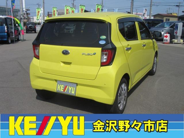 「スバル」「プレオプラス」「コンパクトカー」「石川県」の中古車8