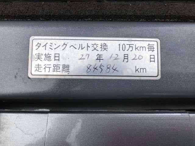「スバル」「インプレッサハッチバック」「コンパクトカー」「北海道」の中古車9