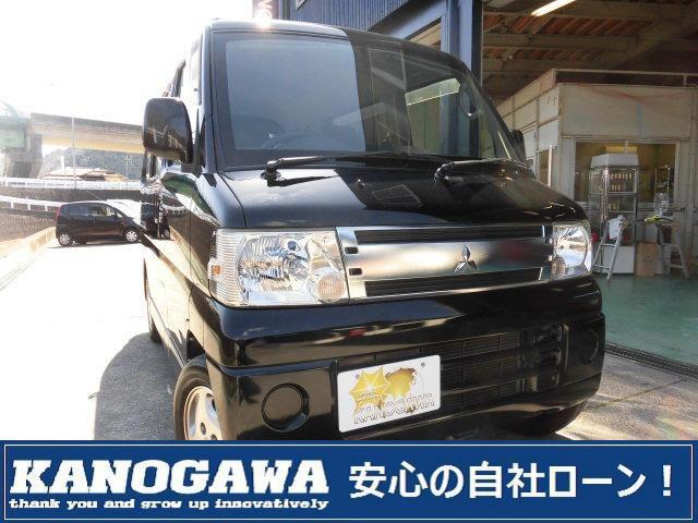 「三菱」「タウンボックス」「コンパクトカー」「静岡県」の中古車