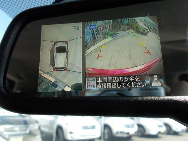 「日産」「ノート」「コンパクトカー」「富山県」の中古車