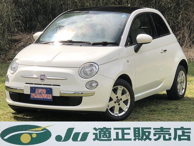 「フィアット」「500」「コンパクトカー」「茨城県」の中古車