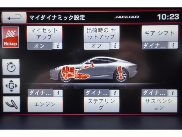 「ジャガー」「Fタイプクーペ」「クーペ」「東京都」の中古車