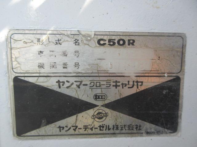 「その他」「ヤンマー」「その他」「三重県」の中古車9