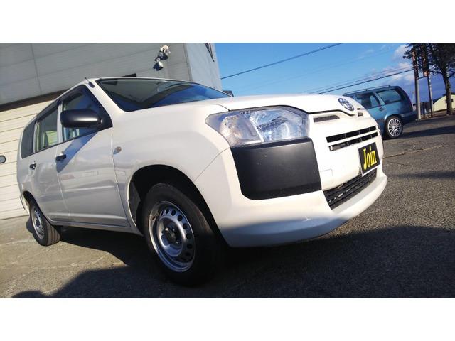 「トヨタ」「サクシードバン」「商用車」「北海道」の中古車8