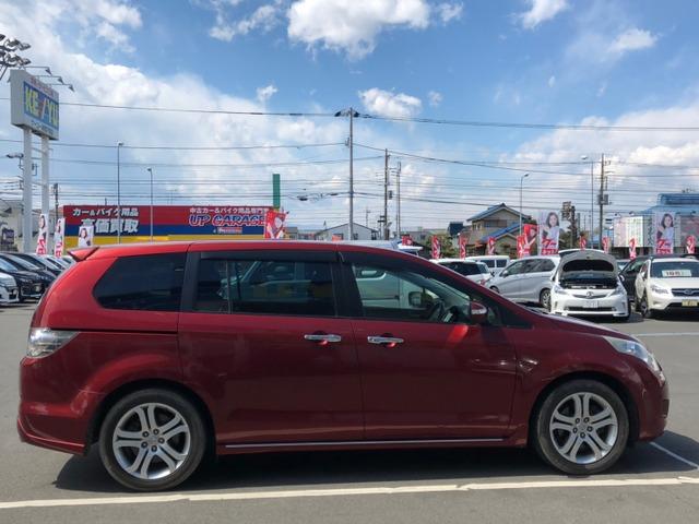 「マツダ」「MPV」「ミニバン・ワンボックス」「神奈川県」の中古車7
