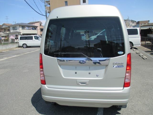 「スバル」「サンバーディアス」「コンパクトカー」「兵庫県」の中古車8