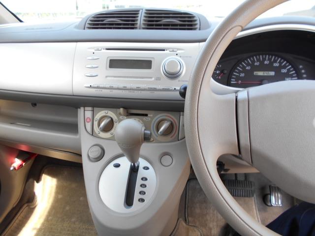 「スバル」「R2」「コンパクトカー」「群馬県」の中古車7