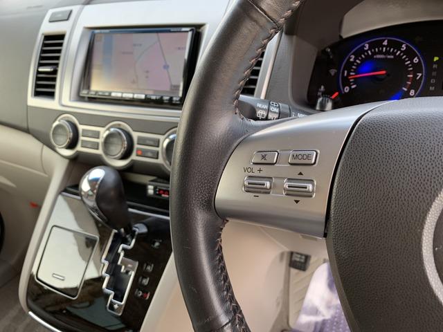 「マツダ」「MPV」「ミニバン・ワンボックス」「京都府」の中古車10