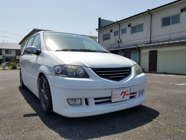 「マツダ」「MPV」「ミニバン・ワンボックス」「岐阜県」の中古車