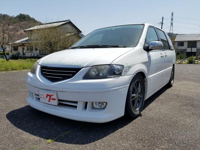 「マツダ」「MPV」「ミニバン・ワンボックス」「岐阜県」の中古車5
