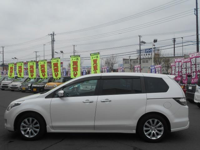 「マツダ」「MPV」「ミニバン・ワンボックス」「埼玉県」の中古車8