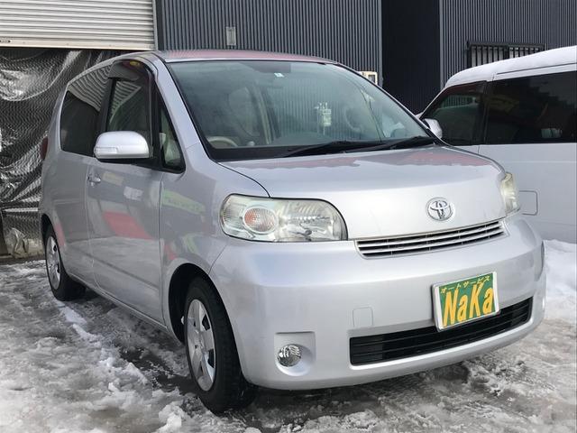 「トヨタ」「ポルテ」「コンパクトカー」「北海道」の中古車6