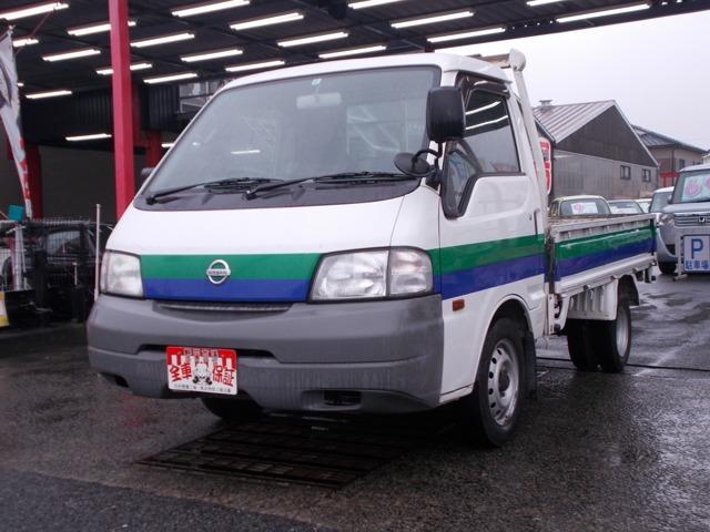 「日産」「バネットトラック」「トラック」「大阪府」の中古車