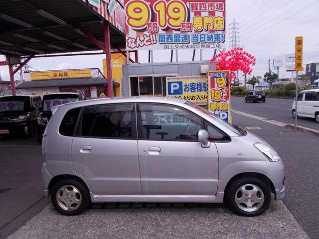「日産」「モコ」「コンパクトカー」「大阪府」の中古車4
