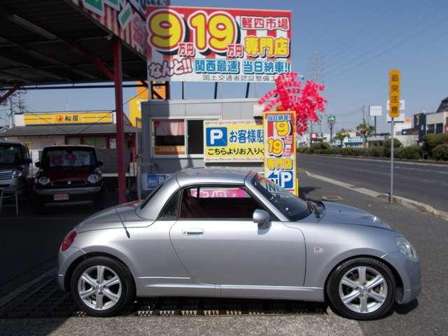 「ダイハツ」「コペン」「オープンカー」「大阪府」の中古車4