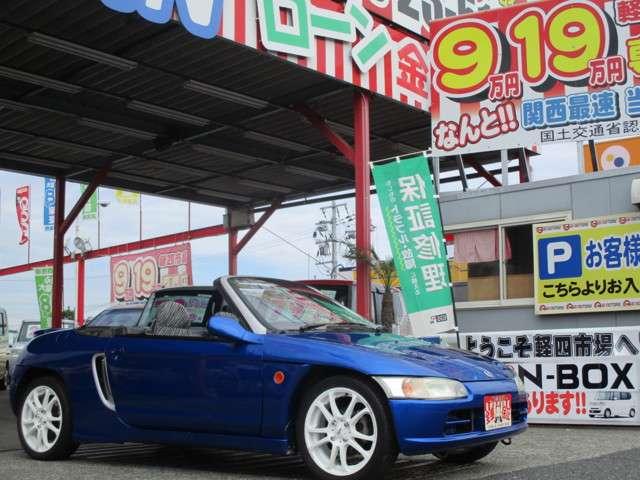 「ホンダ」「ビート」「オープンカー」「大阪府」の中古車3