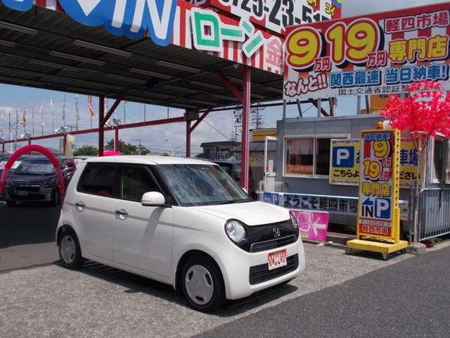 「ホンダ」「N-ONE」「コンパクトカー」「大阪府」の中古車3