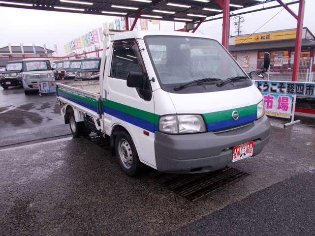 「日産」「バネットトラック」「トラック」「大阪府」の中古車3