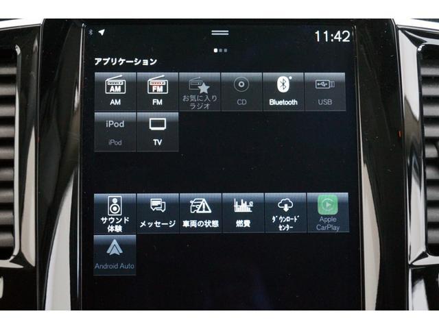 「ボルボ」「XC90」「SUV・クロカン」「愛知県」の中古車