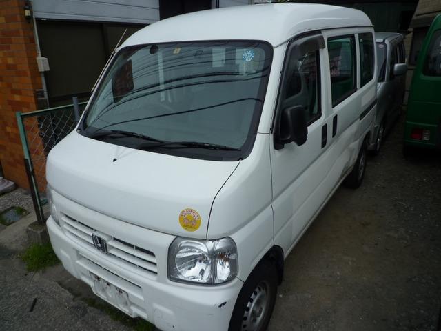「ホンダ」「アクティバン」「コンパクトカー」「神奈川県」の中古車