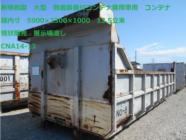 「その他」「その他」「トラック」「東京都」の中古車