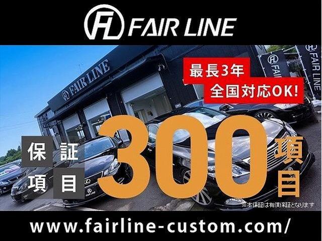 「レクサス」「CT200h」「SUV・クロカン」「神奈川県」の中古車2