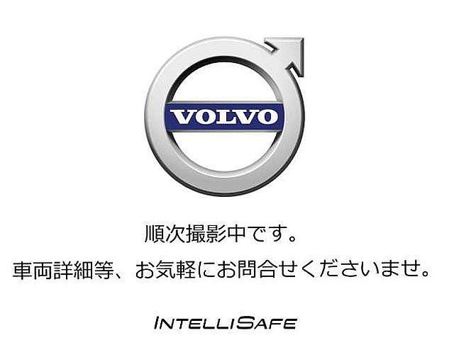 「ボルボ」「V40」「コンパクトカー」「大阪府」の中古車