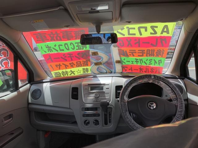 「マツダ」「AZ-ワゴン」「コンパクトカー」「福岡県」の中古車3