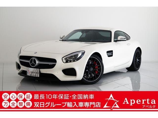 「メルセデスベンツ」「AMG GT」「クーペ」「愛知県」の中古車