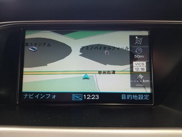 「アウディ」「A4アバント」「ステーションワゴン」「東京都」の中古車