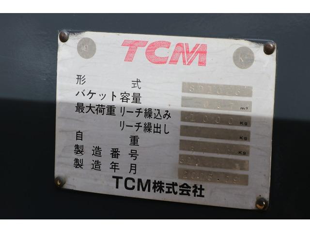 「その他」「TCM」「その他」「兵庫県」の中古車9
