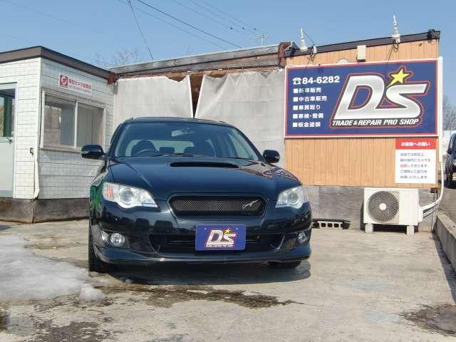 「スバル」「レガシィツーリングワゴン」「ステーションワゴン」「北海道」の中古車5