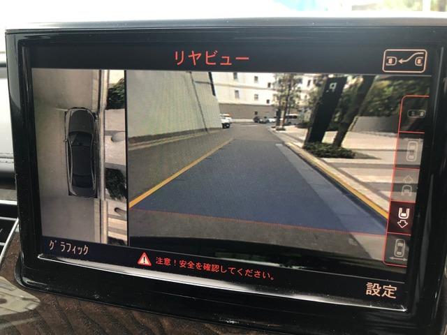 「アウディ」「A8」「セダン」「東京都」の中古車9