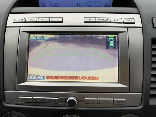 「マツダ」「MPV」「ミニバン・ワンボックス」「京都府」の中古車8