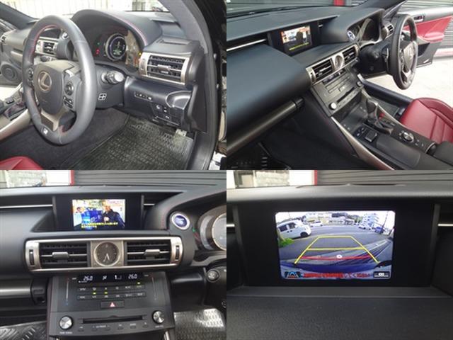 「レクサス」「IS300h」「セダン」「神奈川県」の中古車