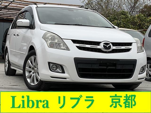 「マツダ」「MPV」「ミニバン・ワンボックス」「京都府」の中古車
