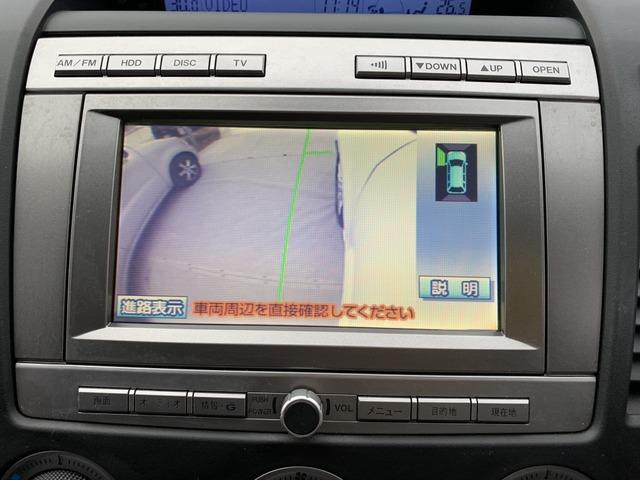 「マツダ」「MPV」「ミニバン・ワンボックス」「京都府」の中古車9