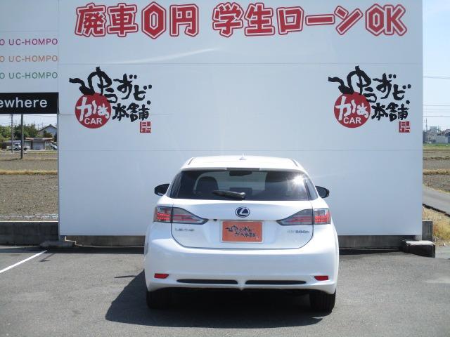 「レクサス」「CT200h」「コンパクトカー」「愛知県」の中古車