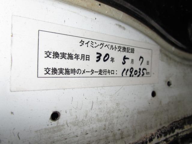 「スバル」「サンバー」「コンパクトカー」「大阪府」の中古車9