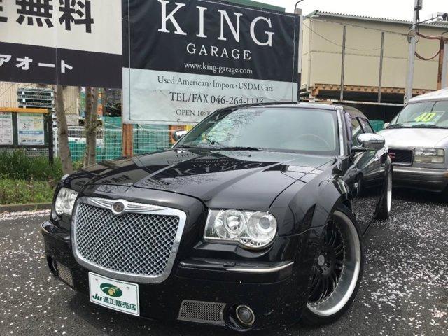 「クライスラー」「300C」「セダン」「神奈川県」の中古車