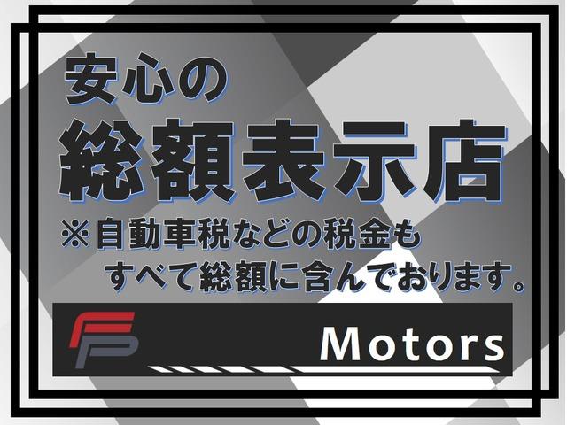 「ジャガー」「XF」「セダン」「千葉県」の中古車