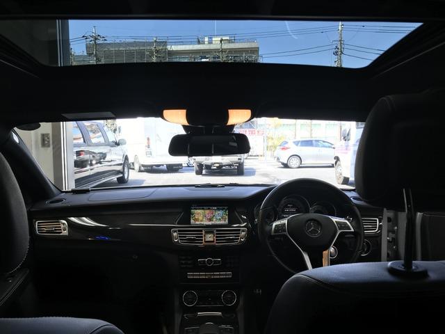 「メルセデスベンツ」「CLS350シューティングブレーク」「ステーションワゴン」「東京都」の中古車