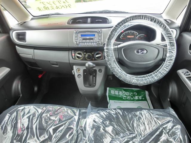 「スバル」「ステラ」「コンパクトカー」「福岡県」の中古車9