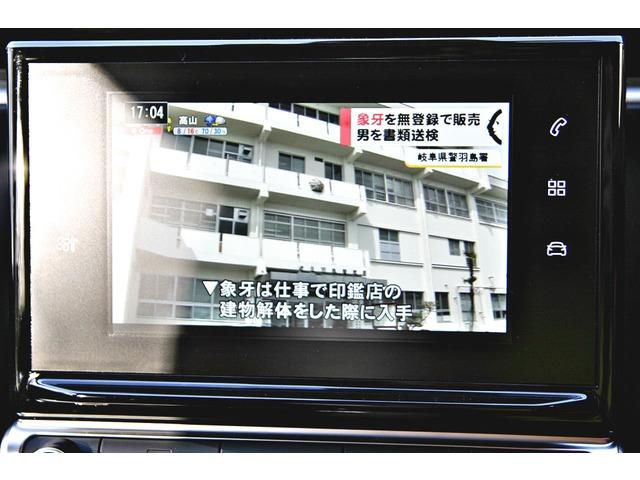 「シトロエン」「C3」「コンパクトカー」「愛知県」の中古車6