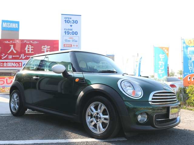 「MINI」「ミニ」「コンパクトカー」「福岡県」の中古車