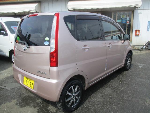 「ダイハツ」「ムーヴ」「コンパクトカー」「埼玉県」の中古車