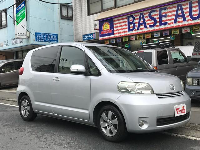 「トヨタ」「ポルテ」「ミニバン・ワンボックス」「神奈川県」の中古車