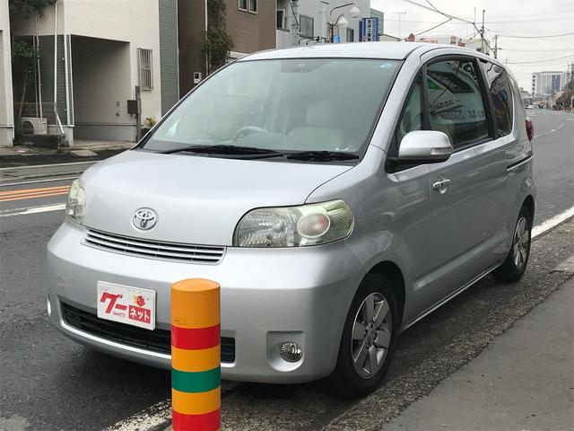 「トヨタ」「ポルテ」「ミニバン・ワンボックス」「神奈川県」の中古車3